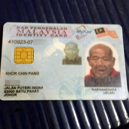 華裔老翁的大馬卡顯示其住址在峇株巴轄。