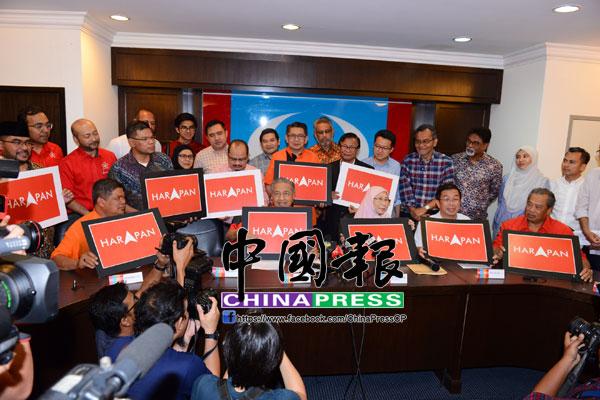 莫哈末沙布(前排左起)、馬哈迪、旺阿茲莎、行動黨代主席陳國偉及慕尤丁向媒體展示希盟新標誌。