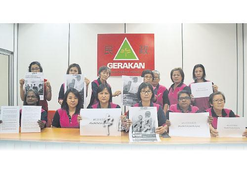 古瑪拉娃麗(前排左起)、張錦菁、吳秀麗、陳賽珍、詹德拉及郭秀春,呼籲網民停止網絡霸凌。