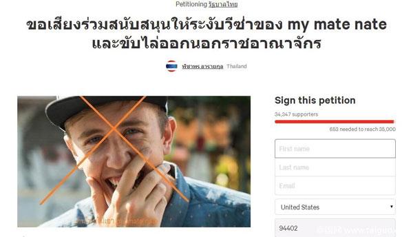 網民要他滾出泰國