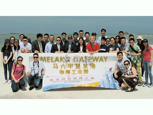 訪問團成員參觀馬六甲皇京港計劃,更深入瞭解馬六甲對應「一帶一路」的發展。