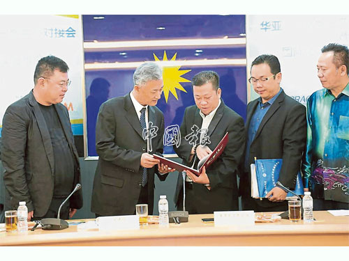 蔡寶強(右3)代表馬華與深圳華亞中心簽署合作備忘錄,建立戰略合作夥伴關係。左起為楊光、吳曉明、黃挺偉及鄧海強。