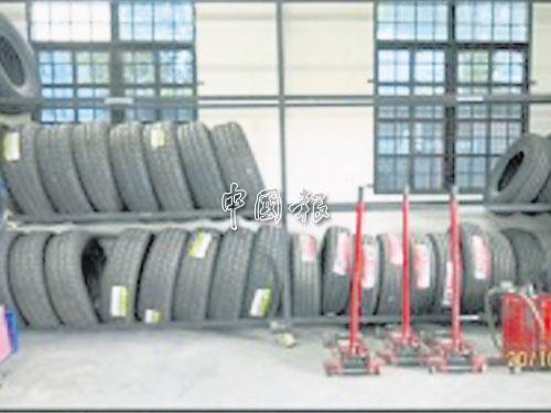储存在梳邦再也市议会货仓内的轮胎。