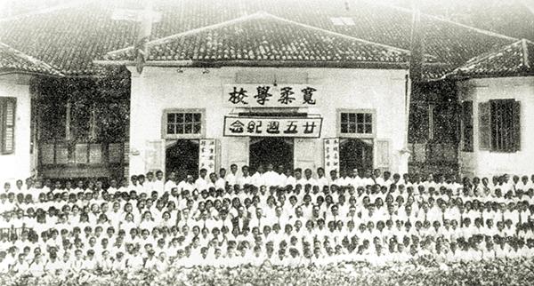 郭鶴堯6歲時進入寬柔學校就讀。