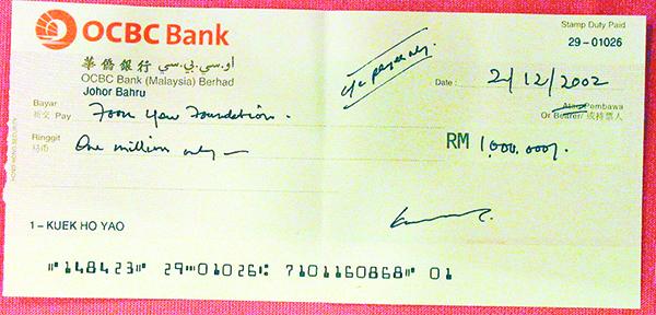 郭老捐給寬柔基金的100萬令吉支票。