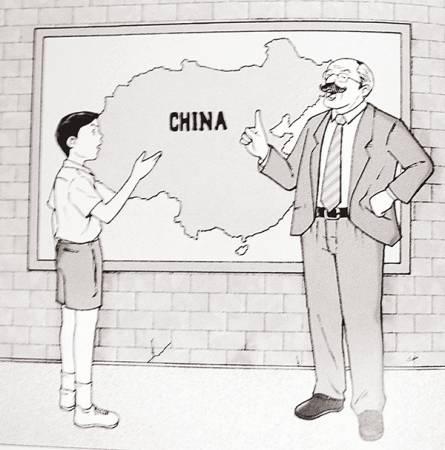 """英籍老師傲慢地說:""""看甚麼中國地圖?誰不知中國是個亞洲病夫,已徹底無望了。"""""""