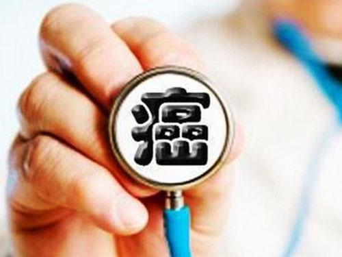 大馬華裔癌症病發率最高。