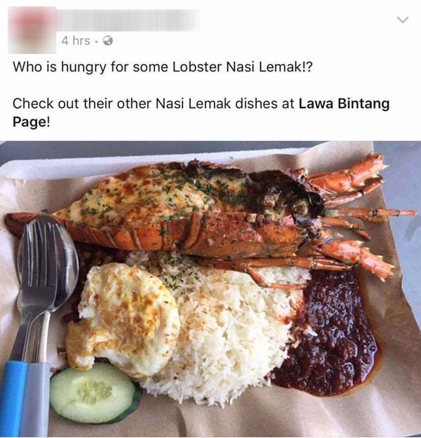 網民強力推薦,69令吉一碟龍蝦椰漿飯,你吃嗎?