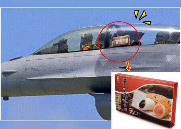 飛行員居然在駕駛雙座機去花蓮受訓時,利用後座的駕駛艙空間,違規攜帶麻糬上機。(互聯網)