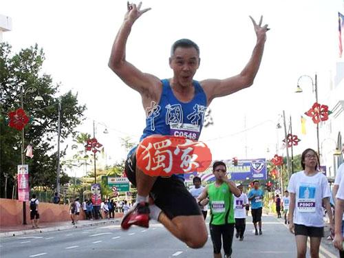 李永祥生前熱愛運動,開朗的跳躍拍照,充滿活力。