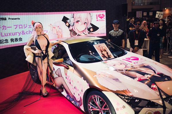 葉美香後來cosplay超級索尼子。翻攝kai-you.net