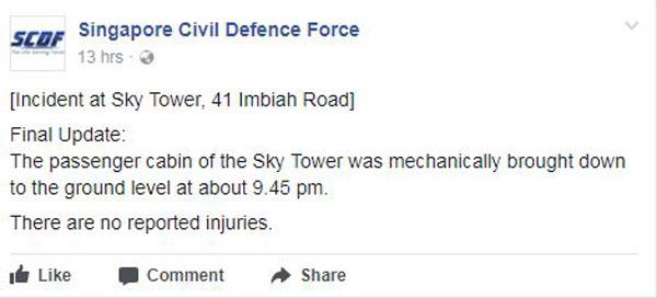 新加坡民防部隊在面子書貼文指全部受困乘客已成功獲救。(圖取自面子書)