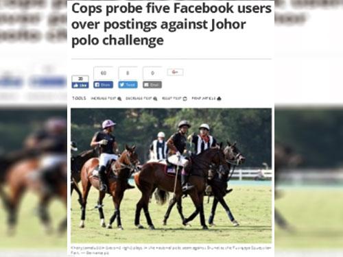 《馬來郵報在線》報導,警方調查網友針對東運會馬球隊新聞發表冒犯柔佛王室成員言論的消息。