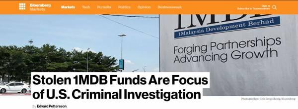 """""""彭博社""""報導指美國司法部對1MDB案展開刑事調查。"""