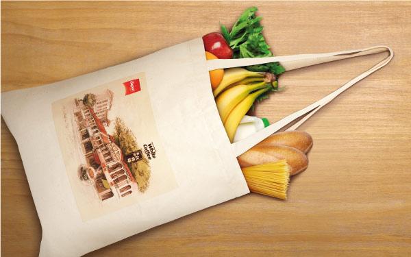 凡購買3包附有促銷貼紙的SUPER炭燒白咖啡,將獲免費附送限量版的精美帆布袋。