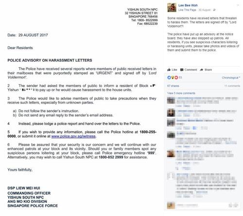 李美花貼文提醒公眾要警惕騷擾信。(圖·:面子書)