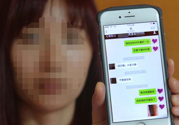 女商人出示短訊記錄,指對方不還錢找出一堆借藉口。
