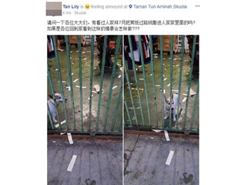 """網民""""Tan Lily""""貼文在住家門口發現大量冥紙。(圖截自新山吹水站面子書)"""