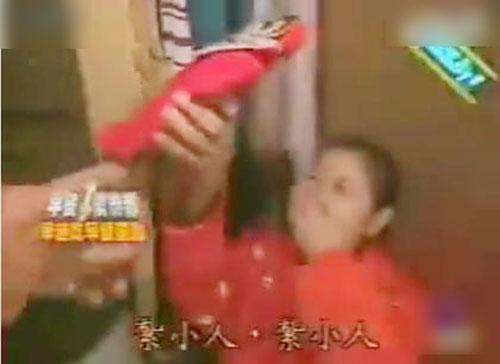 中國網友翻出紮小人影片diss林心如。
