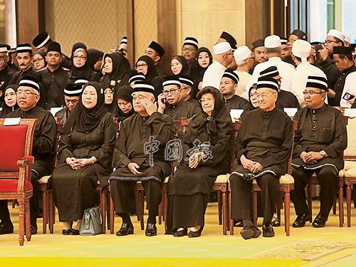 前首相敦馬哈迪(前排右起)和敦西蒂哈絲瑪與吉打前大臣丹斯里奧斯曼阿洛夫,出席喪禮。