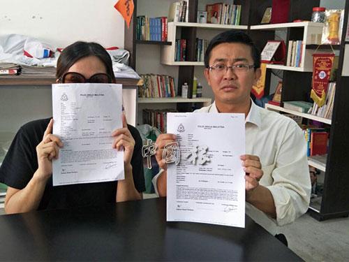 陳麗君(左)在楊敦祥陪同下召開記者會,宣布要與鄭氏丈夫脫離夫妻關係。