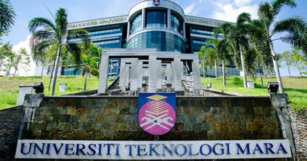 馬拉工藝大學(UiTM)