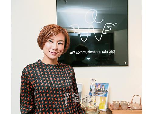 王翠玲認為,公開講演的第一步是要願意講。