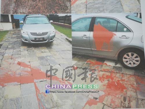 鍾進揚住家的轎車和地板被潑上紅漆。