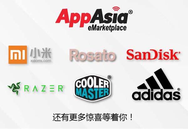 更多驚喜,更多品牌,盡在AppAsia購物平台。
