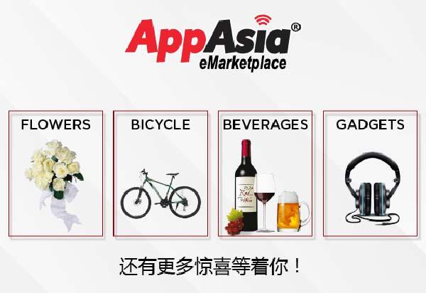 應有盡有的購物平台,想買什麼就買什麼。