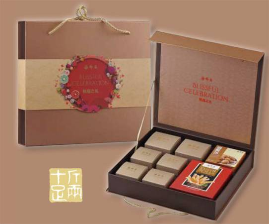 簡約明亮的設計,每一盒帶著十足的誠意,這個中秋溫暖人心。