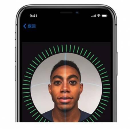 Face ID可辨識人臉。∕取自官網