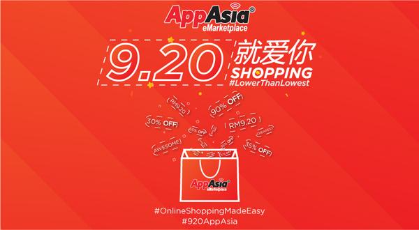 9.20就是愛Shopping,AppAsia提供令人難以置信的購物優惠。