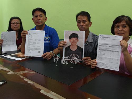 鄭文秀(右起)、彭德祥在張秀福及任美婷陪同下,呼吁公眾協助尋找兒子彭永良。