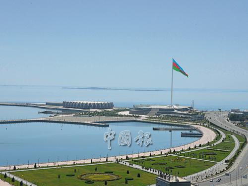 阿塞拜疆的首都巴庫與世界最大的湖里海息息相關,相濡以沫。