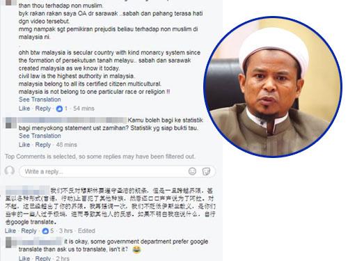網民紛紛在扎米漢莫辛的面子書言留言,發表意見。
