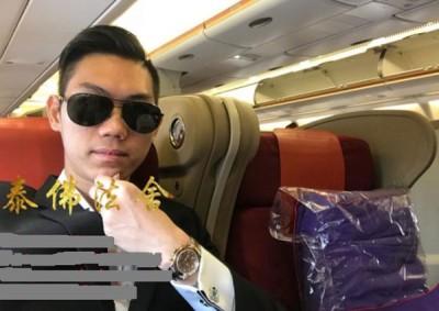 疑犯在Instagram上載機票、飛機餐牌和自拍照片。