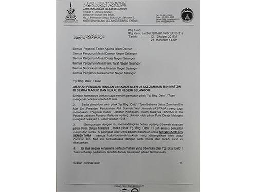 雪州宗教局下令暫時禁止扎米漢莫辛踏足州內所有清真寺及祈禱室布道。(圖取自網絡)