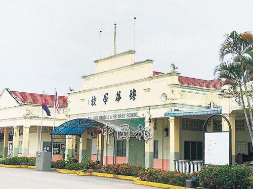 培華國民型學校非常關注學生動向,主張採取預防勝于治療的舉措。
