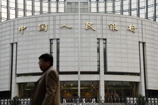 中國第3季經濟按年增長6.8%,略遜于次季的6.9%。