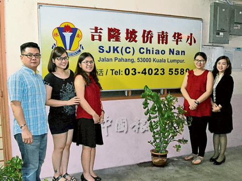 國健(左起)、曉晶、曉慧、曉翎和曉楓,難得重返母校,當然要落力為僑南宣傳了。