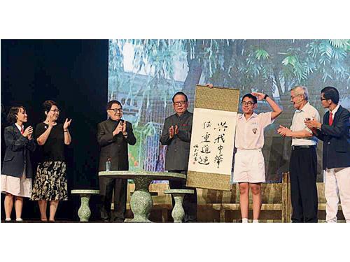 今年8月25日,巴生興華中學配合歡慶創校70週年校慶籌辦舞台劇,楊忠禮(左3)特撥冗參與,客串演出。(檔案照)