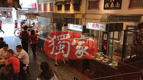 Malaysia Boleh美食街主打正宗口味大馬美食。