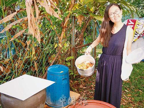 將廚餘製成堆肥,任何食物都不浪費。