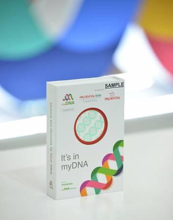 保誠保險的客戶*现可通過其獨家的myDNA應用程式,採用量身打造的飲食、營養和健身建議。