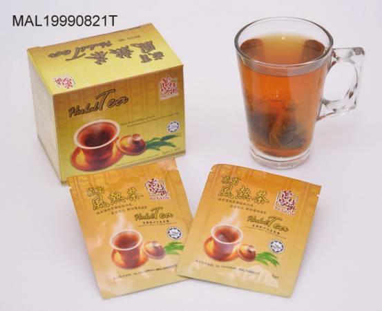 1杯萬家濟感冒風熱茶有助感冒的你舒緩身體不適。