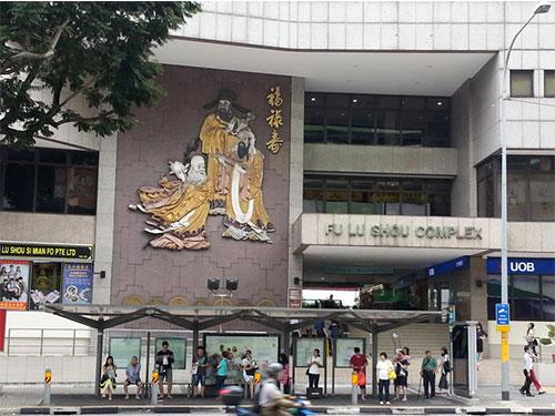 福祿壽大廈投注站上個月23日送出超過1382萬令吉頭獎。(檔案照)