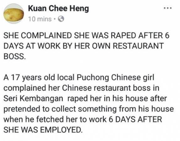 少女事后向大馬人民社警總會長關志庭投報后,后者將事發經過發佈上網。