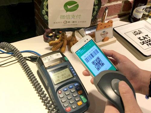 中國電子支付日趨普及,電子錢包亦成不法分子目標。