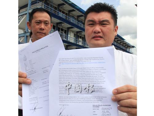 郭大雄(右)展示報案紙內容,左為陳榮海。